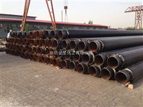 冷熱水管道保溫材料廠家  高密度聚乙烯夾克管廠家價格