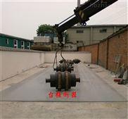 松江区100吨地磅检定、标定需要多少钱、100地磅厂家价格