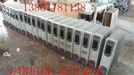 安徽合肥蚌埠1500w/2000w密封式防爆电热油汀电暖器厂家现货
