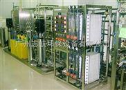 ZH-RO-全自动软化水处理器