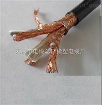 DJYVP2*2*1.5-DJYVP計算機屏蔽電纜