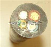 高壓礦用電纜UGFP-6kv 3*25
