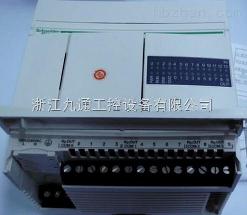 自动化控制 plc twdlcaa24drf  更新时间:2015-08-12 产地:施耐德热线