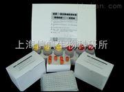 猪肺炎支原体(MP)ELISA试剂盒