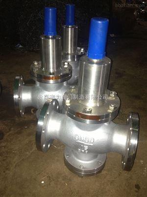y13h/y内螺纹高灵敏度蒸汽减压阀 螺纹连接铸钢/不锈钢减压阀图片