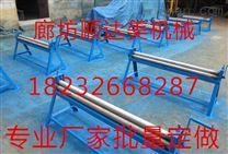 石家莊保溫專用手動卷板機手動鐵皮卷板機壓邊機供應廠家