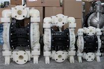MK50PP-PP/TF/耐腐蚀隔膜泵