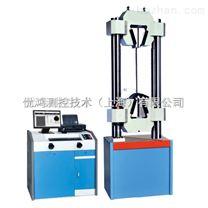 微機控製電液伺服鋼絞線拉力檢測機