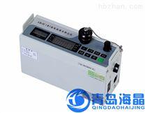海晶LD-3C型微電腦激光粉塵儀/粉塵測量儀(PM10)