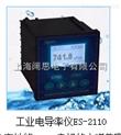 現貨低價促銷Apure水質在線監測儀,ES-2110型工業電導率儀表