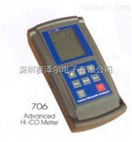森美特高濃度CO檢測儀 SUMMIT-706