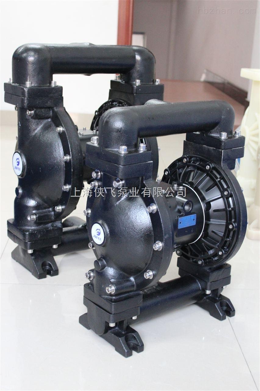 JOFEE2寸铝合金电动隔膜泵