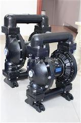 MK50PP-AL/TF/TF/TF铝合金电动隔膜泵