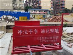 武汉建筑工地车辆清洗机厂家GC-100