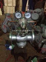 YK43X/F氣體減壓閥工作原理