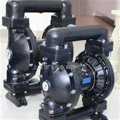 MORAK25不锈钢耐腐蚀气动隔膜泵