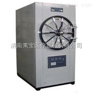 濱江臥式不鏽鋼自動壓力蒸汽滅菌器