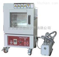模擬高空低氣壓測試箱