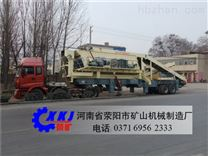 浉河区时处理600吨移动破碎站荥矿报价