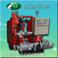 LJNFDK锅炉蒸汽冷凝水回收装置