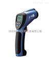 深圳DT-8818H系列专业型红外线测温仪