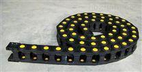福州批發25*38韌性好塑料工程拖鏈/加強型拖鏈鏈條