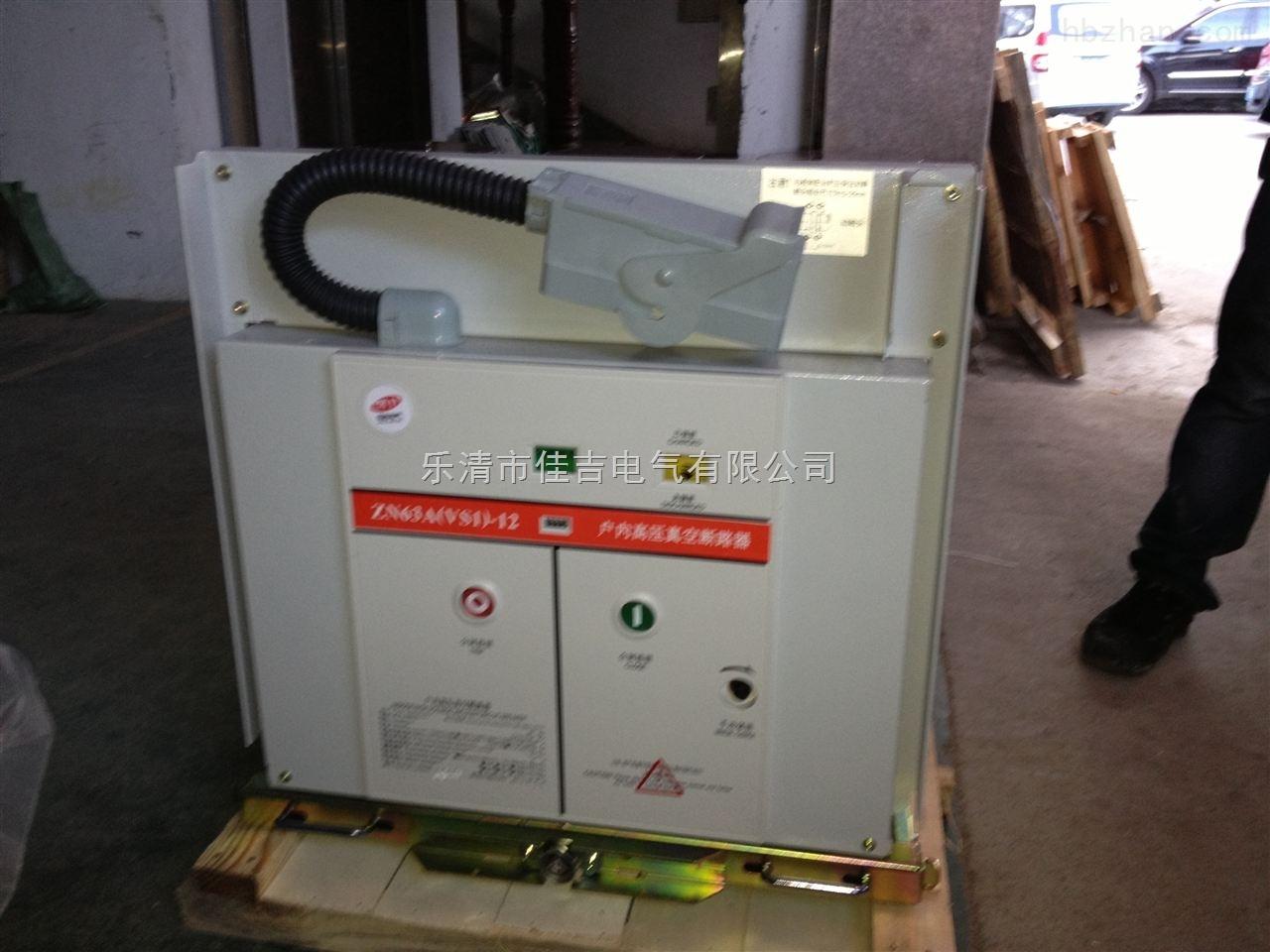单相b20强力搅拌机电路接线图