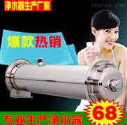 现货批发家用厨房直饮不锈钢超滤厨房净水器600升