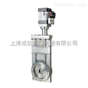 CCQ-A气动超高真空插板阀