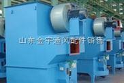输煤转载点DMC脉冲布袋除尘器/静电除尘器