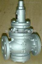 進口不鏽鋼減壓閥(進口法蘭減壓閥)