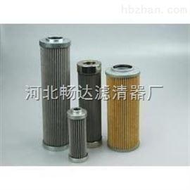 TXX-25X50TXX-25X50滤芯,TXX-25X50黎明滤芯
