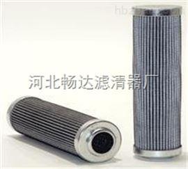 HX-250*5HX-250*5滤芯,HX-250*5黎明滤芯
