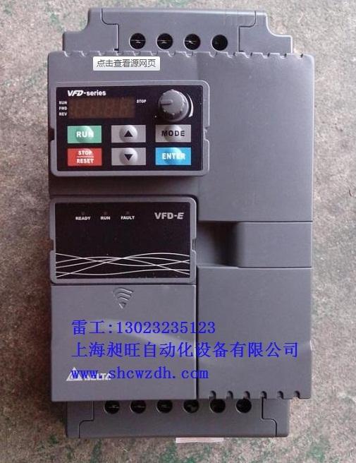 【vfd004s43a vfd007s43a】台达变频器