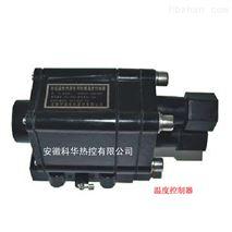 防爆溫度控製器濟南電伴熱配件控溫型