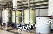 北京全自動軟化水裝置_萊特萊德【世界品牌】