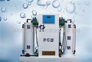 新疆維吾爾族自治州一體式二氧化氯發生器