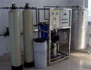 贵阳水质过滤器净化水设备地下水过滤机器安顺净化水处理器