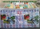 彩条布厂家——天津彩条布价格——中国彩条布供应质量