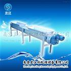 深圳螺旋压榨机LYZ型