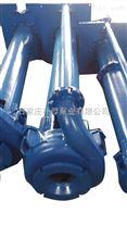 300TVL-SP立式液下渣浆泵
