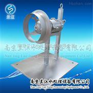 南京潜水搅拌机制造商
