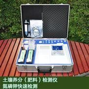 土壤肥料养分检测仪氮磷钾有机质分析仪