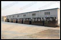 杭州市生活污水处理设备就选恒远环保