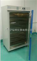 一恒/龍躍DHG-9620A鼓風干燥箱(80×60×130CM)