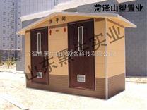 山东淄博生态厕所 移动厕所 专业保证