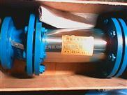杭州強磁式水處理器、強磁除垢儀