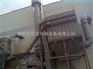 HJ-ZY-04中央脉冲除袋式除尘器