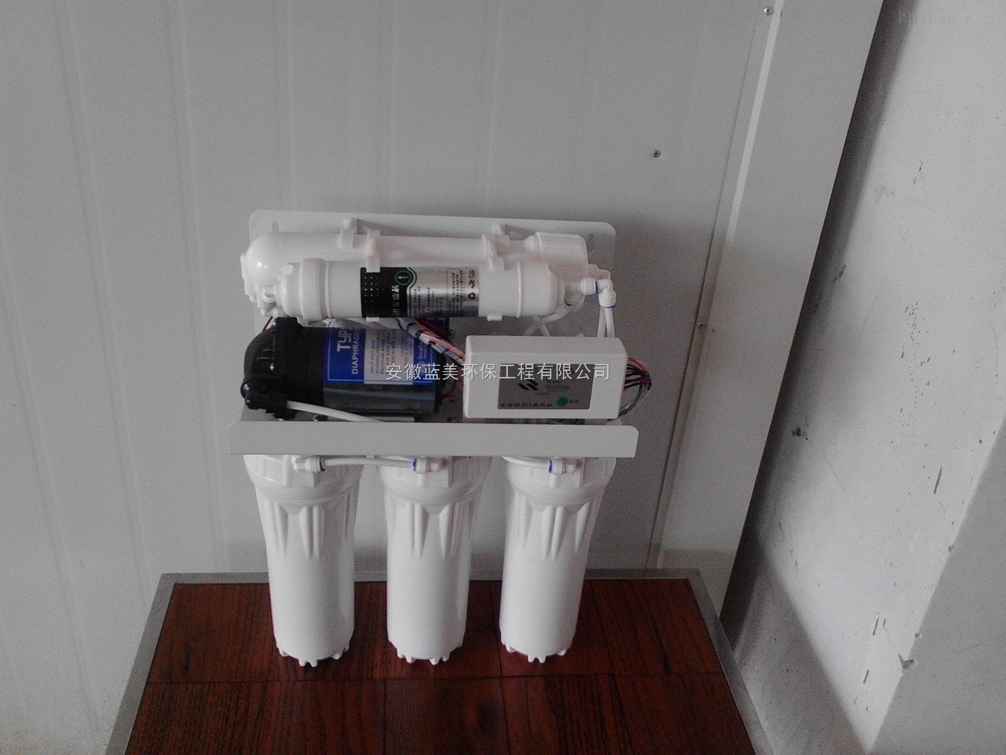 家用净水器-供求商机-安徽蓝美环保工程有限公司