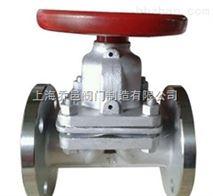 G41W-10P不锈钢隔膜阀